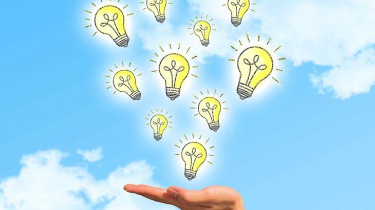 電気料金が安くなる!【auでんき】の料金などをわかりやすく解説